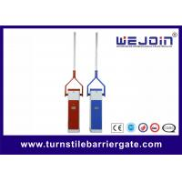 Buy cheap Red Intelligent Automatic Road Boom Barrier Gate With Limit Switch from wholesalers
