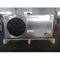 Buy cheap Free Standing Intelligent Controller Air To Water Heat Pump With Stainless Steel Shell from wholesalers