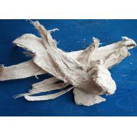 Buy cheap 100% Sepiolite Powder , Sepiolite Brake Lining Material CAS 63800 37 3 product