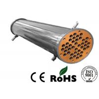 Buy cheap SS316L Stainless Steel Condenser Heat Exchanger With Copper Nickel Alloy Tube Material from wholesalers