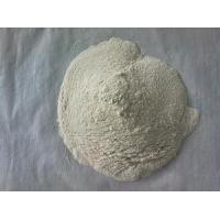 Buy cheap REACH Inkjet Receptive Coating Sodium Carboxymethyl Cellulose For Oil Drilling product