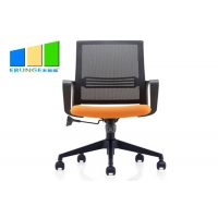 Buy cheap Flexible Executive Fabric Swivel Seat Conference Room Adjustable Staff Office Chair from wholesalers