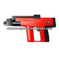 Buy cheap nail gun PT - 80 from wholesalers