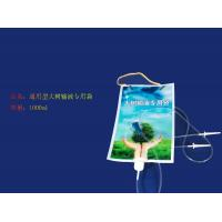Buy cheap Custom 1000ml Green initiative medicine Recycled plastic PE Non-pvc infusion bag for trees  from wholesalers