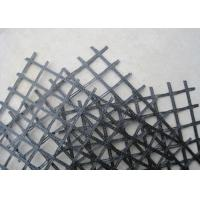 Buy cheap Durable Warp Knitted Polyester Geogrid 20KN/M for Asphalt Wall from wholesalers