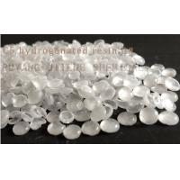 Buy cheap puyang jiteng chemical waterwhite C5 hydrogenation hydrocarbon resin petroleum resin from wholesalers