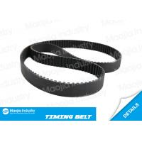 Buy cheap Toyota Genuine timing belt car Fits Toyota Corolla 88 - 92 1.6L 4A - F / 4A - FE Engines #13568-15040 from wholesalers