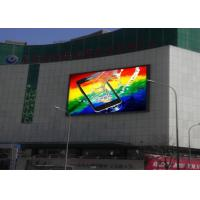 Buy cheap Rental P8 Advertising LED Display Screen Panels Signs High Brightness Alloy Frame from wholesalers