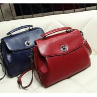 Buy cheap fashion handbag,leisure bag,women's handbag product