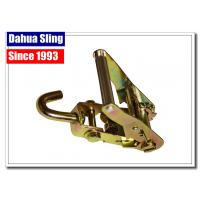 Buy cheap Heavy Duty Long Ratchet Strap Handle With Swivel Hook For Small Ratchet Straps from wholesalers