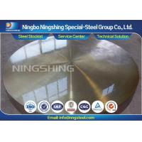 Buy cheap H13 / 1.2344 / SKD61 Tool Steel Forging Parts Alloy Steel Forged Discs from wholesalers