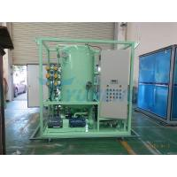 Buy cheap High Efficiency CE Double Stage Transformer Oil Filtration Machine from wholesalers