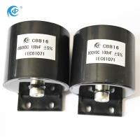 Buy cheap Welding Machined Use 800V 100UF 100MFD Dry Metallized Film Capacitor from wholesalers