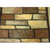 Buy cheap Multiple-color artificial culture stone for villa interior and exterior wall decoration from wholesalers