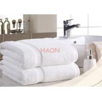 Buy cheap Jacquard Towels  Hotel Bath Towels Guestroom Towel  With Customized Logo from wholesalers