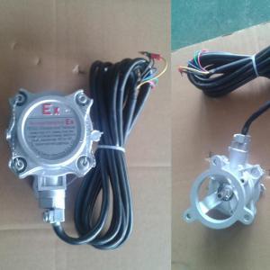 Buy cheap FBCGQ-2 5VDC 30mA 100/200 Pulsars 2 channels Ex sensors for fuel dispenser product