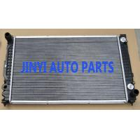 Buy cheap RADIATOR FOR AUDI A4/S4 from wholesalers