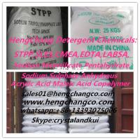 Buy cheap Sodium Tripolyphosphate industrial/STPP from wholesalers