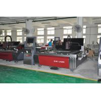 Buy cheap Alloy Steel / Carbon Steel Laser Cutting Machine High Stiffness Water Cooling Way from wholesalers
