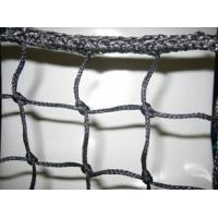 Buy cheap Cargo Nets, Covering Nets from wholesalers