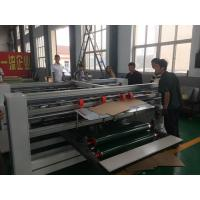 Buy cheap Double Pieces Die Cutting Corrugated Carton Folding And Gluing Machine from wholesalers