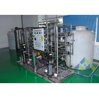 Buy cheap Sanitary Class Medical Ultrapure Water Purification System for Pharmacy Industry from wholesalers
