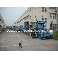Buy cheap Recycling Plastics Processing Equipment Pet Bottle Washing Machine from wholesalers