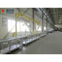 Buy cheap Sandwich busbar assembly machine, compact bus bar equipment, Busbar Machine Supplier from wholesalers