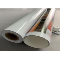 China Premium Microporous RC Glossy Resin Coated Photo Paper A3A4 Roll Inkjet Printing on sale