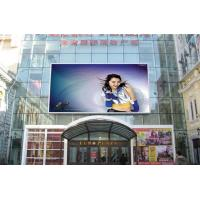 Buy cheap Thin P16 Outdoor Advertising flexible LED Display Pixels 16mm for advertising , stage , tv studio from wholesalers