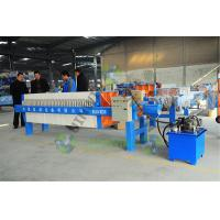 Buy cheap Hydraulic filter press for mining,chemical,wastewater treatment factory from wholesalers