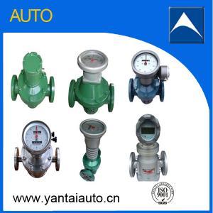 Buy cheap Fuel Flow Meter/Bulk Flow Meter/Oil Flow Meter With Low Price product