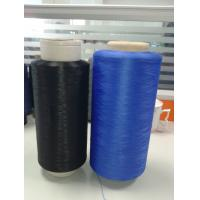 Buy cheap Professional Durable Polyester Sewing Threads Recycled Twisted TPM 80-2400 from wholesalers