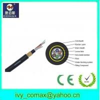 Buy cheap All Dielectric Self-supporting Aerial ADSS fiber optic Cable from wholesalers
