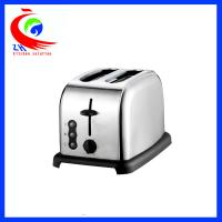 Buy cheap Electric 2 Slice 4 Slice Toaster Industrial Bread Toaster 800 W from wholesalers