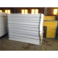 Buy cheap 1220x2440mm white Polypropylene PP corrugated plastic Coroplast sheet from wholesalers