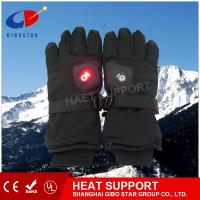 Buy cheap Far-infrared Skiing gloves low power with li-battery for cold weather from wholesalers