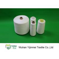 Buy cheap 2-Ply High Tenacity 100PCT Polyester Yarn On Paper and Plastic Cone from wholesalers