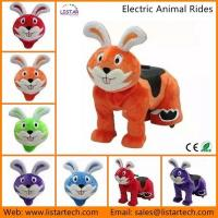 Buy cheap Animal Riding Amazing Walking Animals, Coin Operated Electric 4 Roller Plush Animal Rides from wholesalers