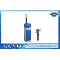 Buy cheap Remote Control automatic car barrier system Heavy Duty / Electric Motor security gate barriers from wholesalers