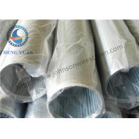 Buy cheap Low Carbon Steel Galvanized Johnson Vee Wire Screen With ISO9000 Certificate from wholesalers