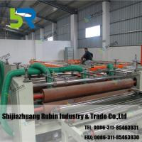 Buy cheap 3 years guarantee PVC laminated gypsum board machine from wholesalers