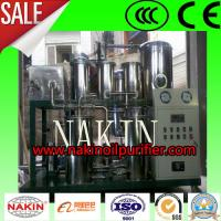 Buy cheap Used Cooking Oil Filtration Machine,Oil Recovery System from wholesalers