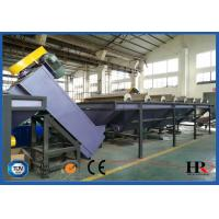 Buy cheap Plastic PET Bottle crushing Washing and Recycling Line 300-2000kg/hr Flakes from wholesalers