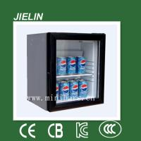 Buy cheap XC-28 absorption feature no noise mini fridge for bar cabinet from wholesalers