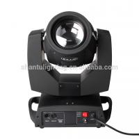 Buy cheap UV 6 - IN 15 / 21 Channel Moving Head Light Rainbow 8 for Theater Pub 6 in 1 from wholesalers