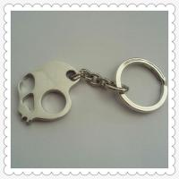Buy cheap Zinc alloy bottle opener key ring, China manufacturer for small wholesale lot cheap price, product