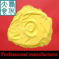 Buy cheap factory supply poly aluminium chloride powder/pac msds price from wholesalers