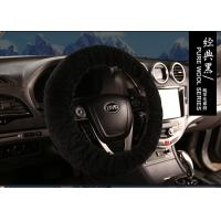 Buy cheap Dyed Black Sheepskin Steering Wheel Cover Hand Sewing for Car Decoration from wholesalers
