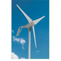 Buy cheap WIND ENERGY GENERATOR from wholesalers